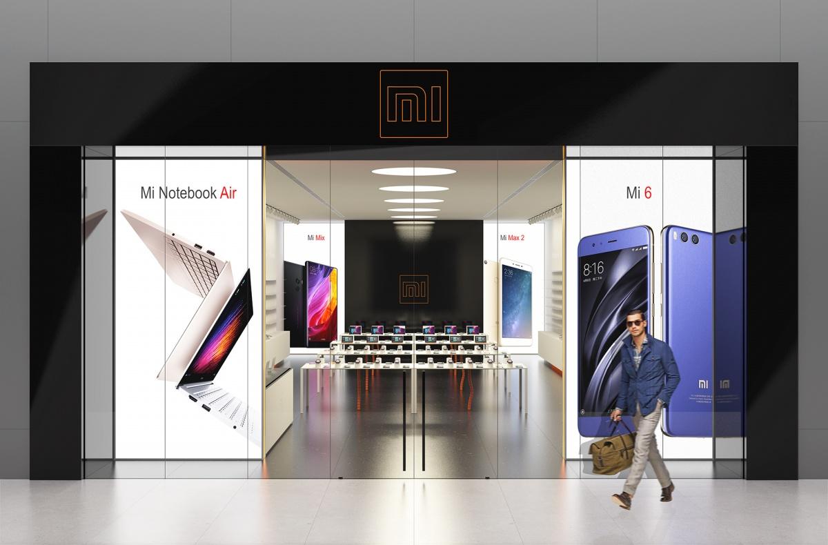 Xiaomi . Concept store